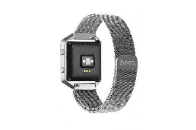 Фирменный сменный сетчатый плетёный миланский ремешок для умных смарт-часов Fitbit Blaze из нержавеющей стали с магнитным замком-застежкой серебряного цвета