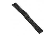 Фирменный необычный сменный стальной ремешок БЕЗ РАМКИ для умных смарт-часов Fitbit Blaze из нержавеющей стали