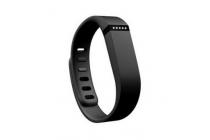 Фирменный оригинальный спортивный умный смарт-фитнес браслет Fitbit Flex + гарантия