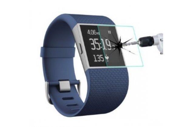 Фирменное защитное закалённое противоударное стекло премиум-класса из качественного японского материала с олеофобным покрытием для часов Fitbit Surge