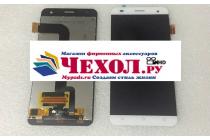 Фирменный LCD-ЖК-сенсорный дисплей-экран-стекло с тачскрином на телефон Fly Cirrus 2 (FS504) белый + гарантия