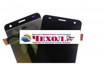 Фирменный LCD-ЖК-сенсорный дисплей-экран-стекло с тачскрином на телефон Fly Cirrus 2 (FS504) черный + гарантия