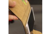 Фирменный чехол-книжка из качественной импортной кожи с мульти-подставкой застёжкой и визитницей для Fly Nimbus 10 FS512 черный