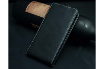 """Фирменный оригинальный вертикальный откидной чехол-флип для Fly Cirrus 1 (FS502)  черный из натуральной кожи """"Prestige"""" Италия"""