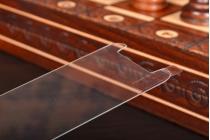 Защитное закалённое противоударное стекло премиум-класса с олеофобным покрытием совместимое и подходящее на телефон Fly Nimbus 9 FS509