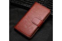 Фирменный чехол-книжка из качественной импортной кожи с подставкой застёжкой и визитницей для Fly IQ4418 ERA Style 4 коричневый