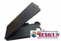 Фирменный вертикальный откидной чехол-флип для Fly IQ4418 ERA Style 4 черный