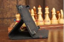 Чехол-обложка для Fly IQ320 черный кожаный
