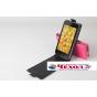 Фирменный вертикальный откидной чехол-флип для Fly IQ446 Magic