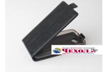 """Фирменный вертикальный откидной чехол-флип для Fly IQ446 Magic""""  черный"""