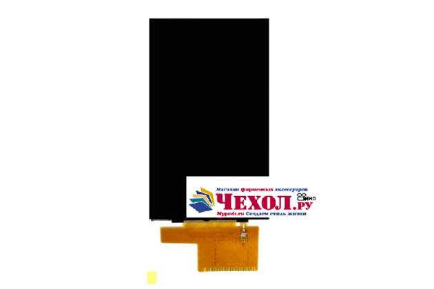 Фирменное LCD-ЖК-экран-сенсорное стекло-тачскрин для телефона Fly IQ4401 ERA Energy 2 черный и инструменты для вскрытия + гарантия
