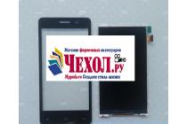 Фирменное LCD-ЖК-экран-сенсорное стекло-тачскрин для телефона Fly IQ4403 Energie 3 черный и инструменты для вскрытия + гарантия