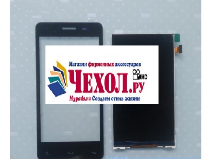 Фирменное LCD-ЖК-экран-сенсорное стекло-тачскрин для телефона Fly IQ4403 Energie 3 черный и инструменты для вс..