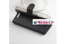 Фирменный чехол-книжка из качественной импортной кожи с подставкой застёжкой и визитницей для Флай Айкью 4403 энерджи 3 черный