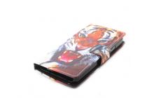 """Фирменный уникальный необычный чехол-подставка с визитницей кармашком на Fly IQ4403 Energie 3  """"тематика Тигр"""""""