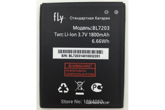 Фирменная аккумуляторная батарея 1800mAh BL7203  на телефон Fly IQ4405 EVO Chiс 1 / IQ4413 EVO Chic 3 Quad + гарантия
