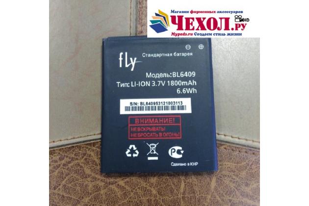 "Фирменная аккумуляторная батарея BL6409 1800mAh на телефон Fly IQ4406 ERA Nano 6"" + инструменты для вскрытия + гарантия"