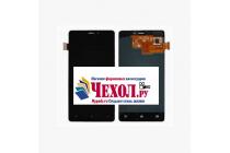 Фирменное LCD-ЖК-экран-сенсорное стекло-тачскрин для телефона Fly IQ4406 ERA Nano 6 черный и инструменты для вскрытия + гарантия
