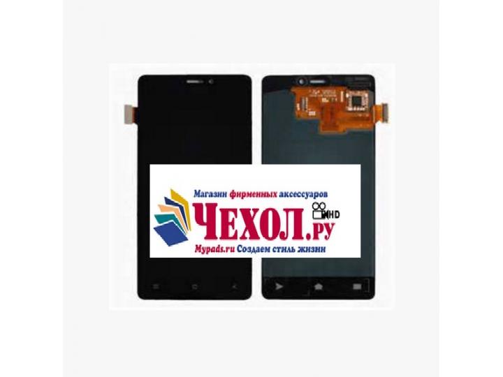 Фирменное LCD-ЖК-экран-сенсорное стекло-тачскрин для телефона Fly IQ4406 ERA Nano 6 черный и инструменты для в..