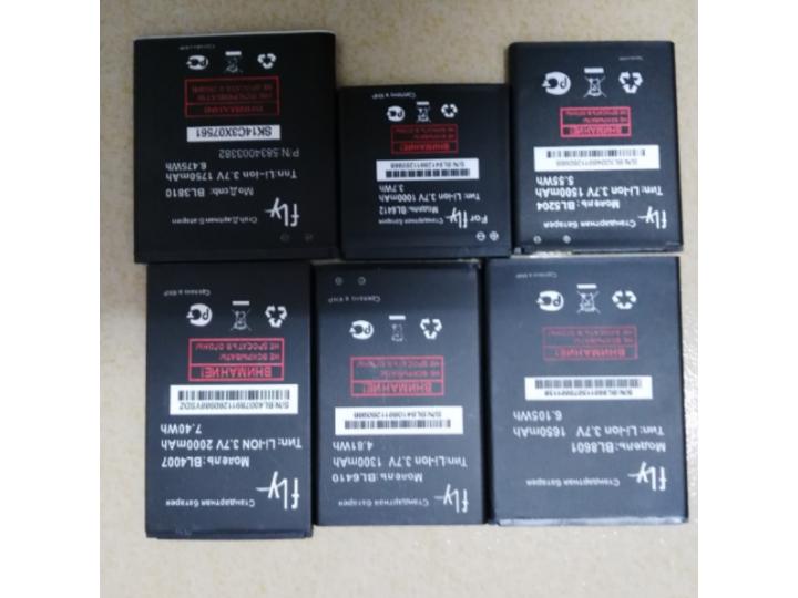 Фирменная аккумуляторная батарея BL7205 3.7V 2000mAh на телефон for Fly IQ4409 Era Life 4 Quad