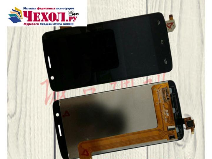 Фирменное LCD-ЖК-экран-сенсорное стекло-тачскрин для телефона Fly IQ4409 Era Life 4 Quad