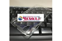 """Фирменная задняя панель-крышка-накладка из тончайшего и прочного пластика для Fly IQ4414 EVO Tech 3 Quad"""" прозрачная"""