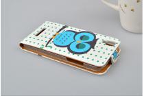 """Фирменный вертикальный откидной чехол-флип для Fly IQ4414 EVO Tech 3 Quad""""  """"тематика Сова"""""""