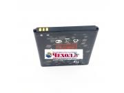 Фирменная аккумуляторная батарея 1800mAh BL-G018 на телефон Fly IQ441 Radiance + гарантия..