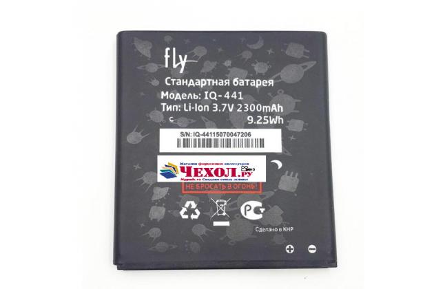 Фирменная аккумуляторная батарея 1800mAh BL4013 на телефон Fly IQ441 Radiance + гарантия