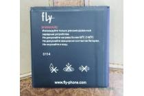 Фирменная аккумуляторная батарея BL4247 1350mAh на телефон Fly IQ442 Miracle + инструменты для вскрытия + гарантия