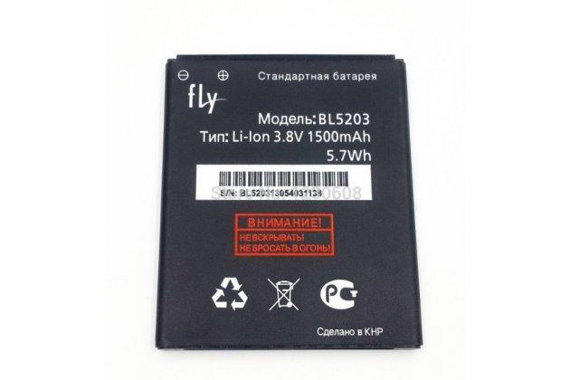 Фирменная аккумуляторная батарея 1500mAh BL5203 на телефон Fly IQ442 Quad Miracle 2 + гарантия