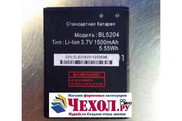 Фирменная аккумуляторная батарея BL5204 1800mAh на телефон Fly IQ447 Era Life 1 + инструменты для вскрытия + гарантия