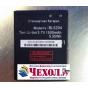 Фирменная аккумуляторная батарея BL5203 1500mAh на телефон Fly IQ447 Era Life 1 + инструменты для вскрытия + г..
