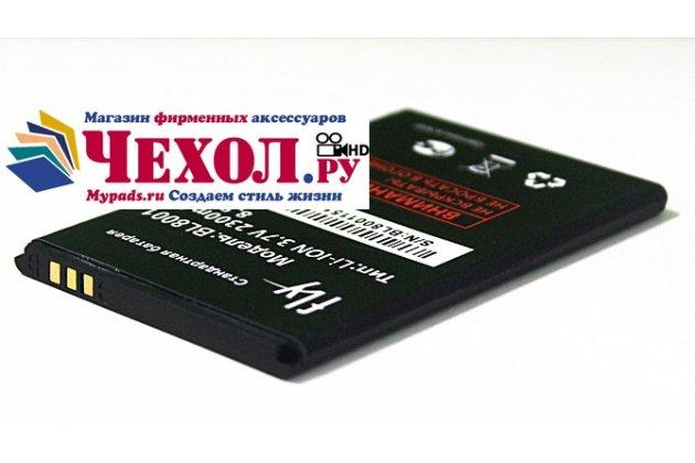 Фирменная аккумуляторная батарея BL8001 1500mah на телефон Fly IQ4490 ERA Nano 4 + инструменты для вскрытия + гарантия