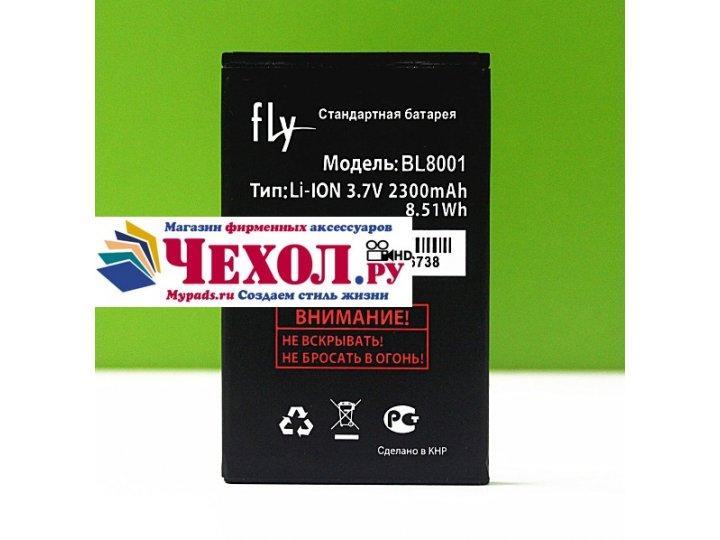 Фирменная аккумуляторная батарея BL8001 1500mah на телефон Fly IQ4490 ERA Nano 4 + инструменты для вскрытия + ..