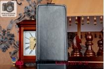"""Фирменный оригинальный вертикальный откидной чехол-флип для Fly IQ4502 Era Energy 1 Quad черный кожаный """"Prestige"""" Италия"""