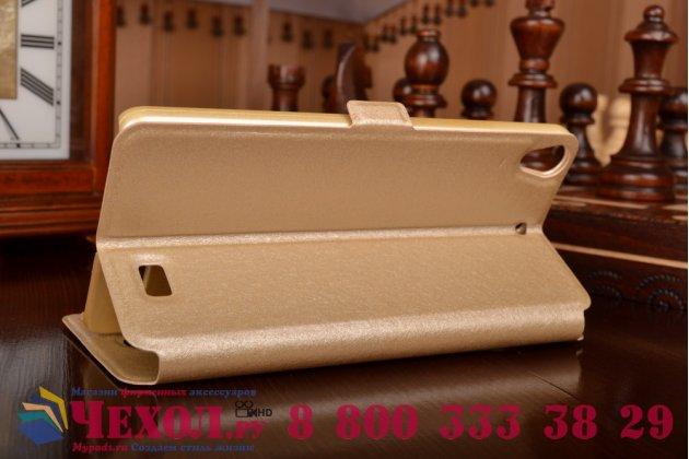 Фирменный оригинальный чехол-книжка для Fly IQ4516 Tornado Slim Octa шампань золотой кожаный с окошком для входящих вызовов и свайпом