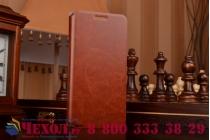 Фирменный чехол-книжка из качественной водоотталкивающей импортной кожи на жёсткой металлической основе для Fly IQ4516 Tornado Slim Octa коричневый