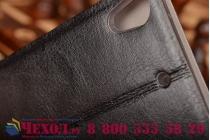 Фирменный чехол-книжка из качественной водоотталкивающей импортной кожи на жёсткой металлической основе для Fly IQ4516 Tornado Slim Octa черный