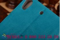 Фирменный чехол-книжка из качественной водоотталкивающей импортной кожи на жёсткой металлической основе для Fly IQ4516 Tornado Slim Octa бирюзовый