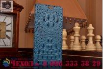 Фирменный роскошный эксклюзивный чехол с объёмным 3D изображением рельефа кожи крокодила синий для Fly IQ4516 Tornado Slim Octa. Только в нашем магазине. Количество ограничено