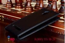 """Фирменный оригинальный вертикальный откидной чехол-флип для Fly Spark IQ4404 черный кожаный """"Prestige"""" Италия"""