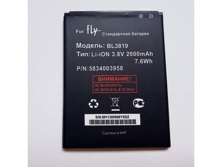 Фирменная аккумуляторная батарея 2000mAh BL3819 на телефон Fly IQ4514 EVO Tech 4 + инструменты для вскрытия + ..