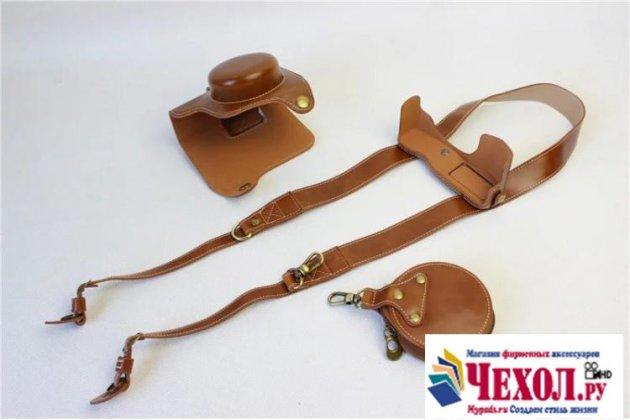 Сумка-кожух из качественной импортной кожи для фотоаппарата Olympus Pen E-PL7/Pen E-PL8 светло-коричневого цвета