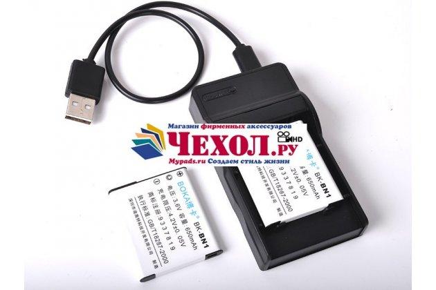 Фирменное зарядное устройство от сети для фотоаппарата Sony cyber-shot DSC-W310 / DSC-W320 / DSC-W330 / DSC-W350  + гарантия