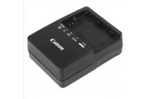 Фирменное зарядное устройство от сети для фотоаппарата Canon EOS 60D /70D / 6D / 7D /5D2 /5D3 /5D + гарантия