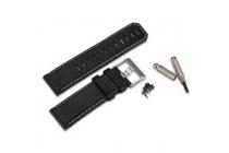 Фирменный сменный кожаный ремешок для умных смарт-часов Garmin Fenix 2 из качественной импортной кожи черный + инструменты для вскрытия