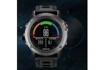 Фирменное защитное закалённое противоударное стекло премиум-класса из качественного японского материала с олеофобным покрытием для часов Garmin Fenix 3/Fenix 3 HR/HRM