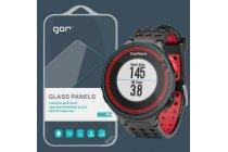 Фирменное защитное закалённое противоударное стекло премиум-класса из качественного японского материала с олеофобным покрытием для часов Garmin Forerunner 220/225/230/235/630/735XT