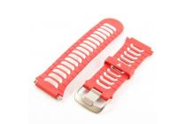 Фирменный необычный сменный силиконовый ремешок  для умных смарт-часов Garmin Forerunner 610 разноцветный + инструменты для вскрытия